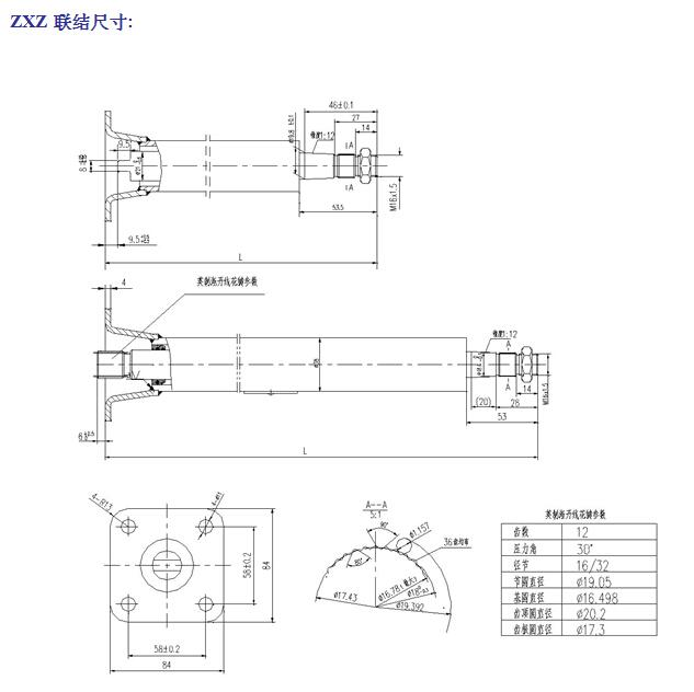 液压转向器原理图